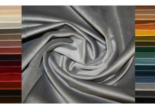 Ткань декоративная Спринг